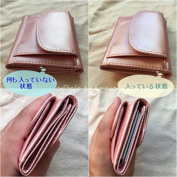 頼れるミニ財布(GIRL)手のひらサイズ201585396