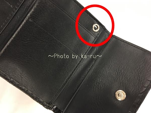 頼れるミニ財布(GIRL)手のひらサイズ20151