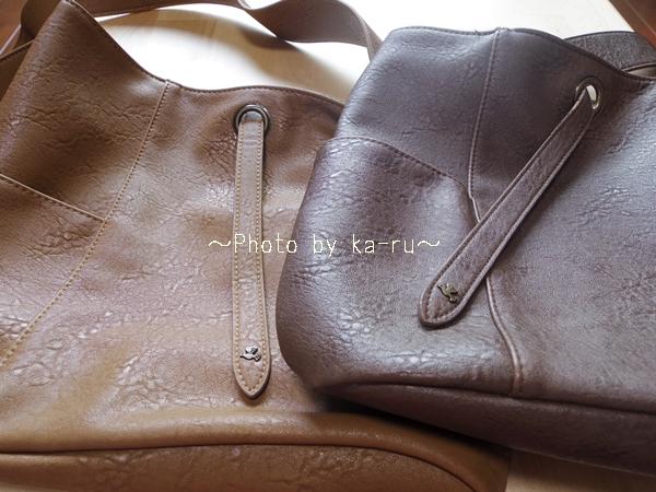 フェリシモ 斜めがけ整とんバッグの会_k12