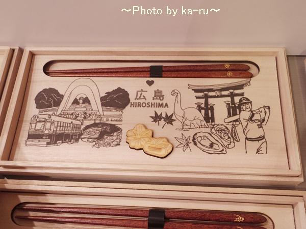 都市モチーフの箸ロフト07k1