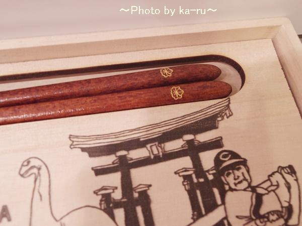 都市モチーフの箸ロフト11k1