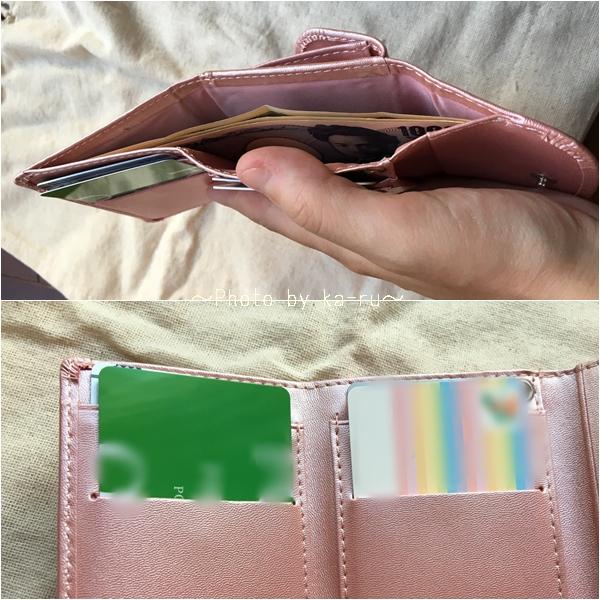 頼れるミニ財布(GIRL)手のひらサイズ201585361