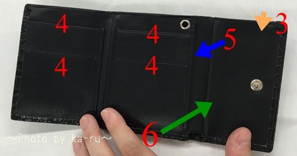 頼れるミニ財布(GIRL)手のひらサイズ11k12