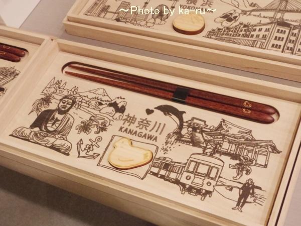 都市モチーフの箸ロフト05k1