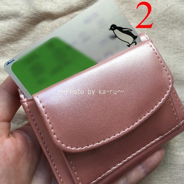 頼れるミニ財布(GIRL)手のひらサイズ20