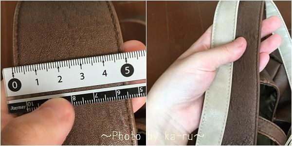フェリシモ 斜めがけ整とんバッグの会_k4