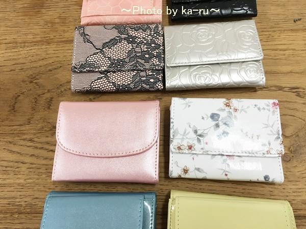 頼れるミニ財布(GIRL)手のひらサイズ06k1