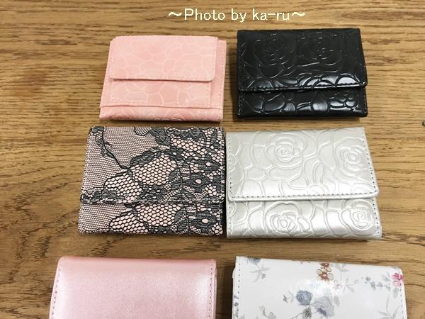 頼れるミニ財布(GIRL)手のひらサイズ04k1