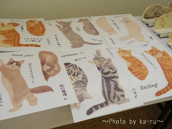 猫のウォールシールの会_k1