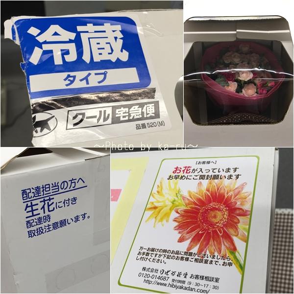 花束「ローズ」_2
