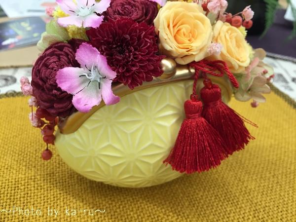 日比谷花壇 敬老の日のプレゼント!かわいいがま口のアレンジメント