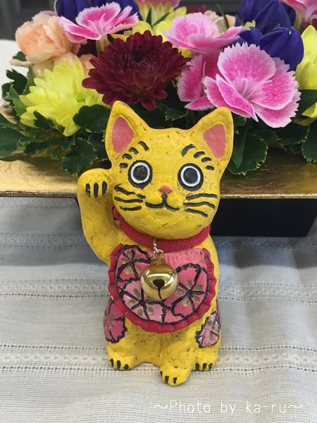 敬老の日のプレゼントは縁起の良い!招き猫のアレンジメント 日比谷花壇