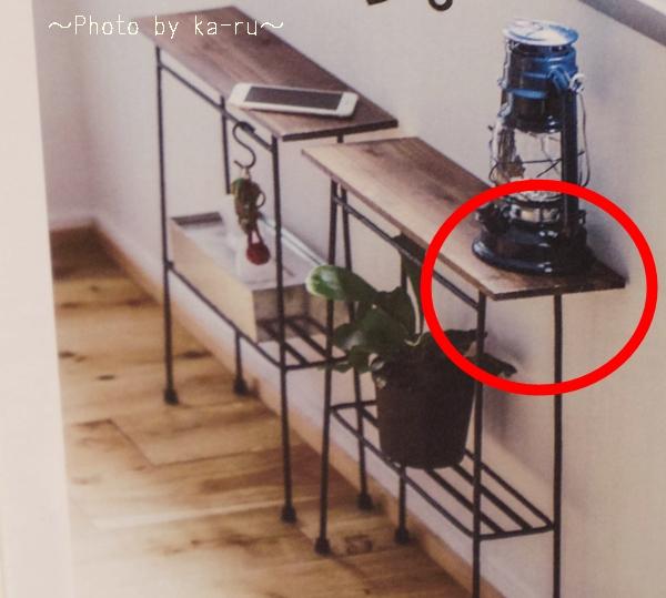 スリムで少し背が高い ちょい置き細長テーブルの会