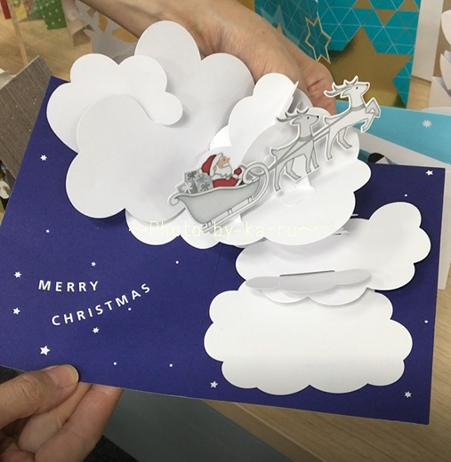 ロフトで買える「MoMA クリスマスカード」