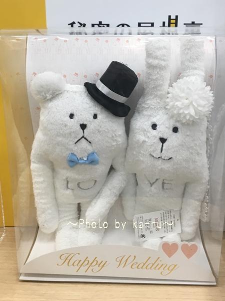 結婚祝いのプレゼントに「ウエディングクラフト」のぬいぐるみをプレゼント