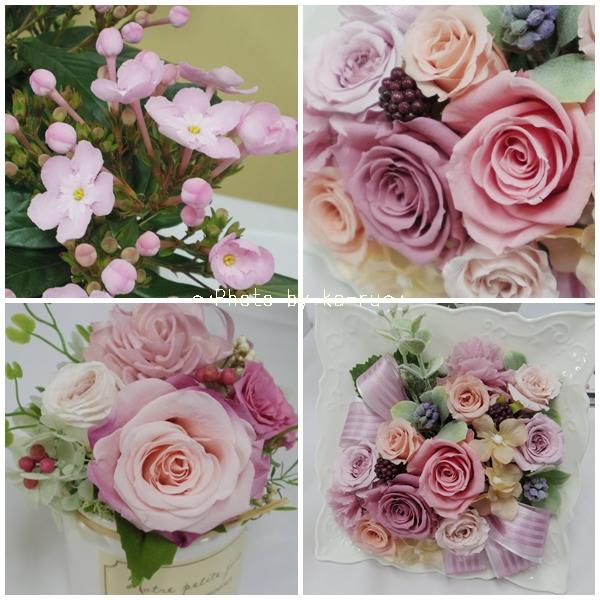 お花をお世話になった方へのウィンターギフト・お歳暮を贈るならイイハナ