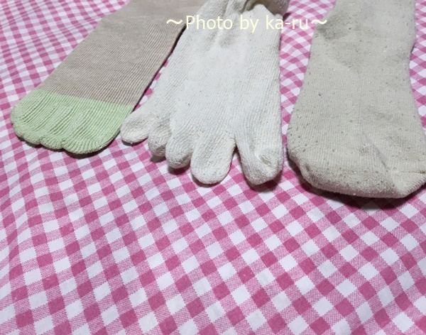 フェリシモ 冷えとり未満 内側シルクのシークレット5本指靴下の会
