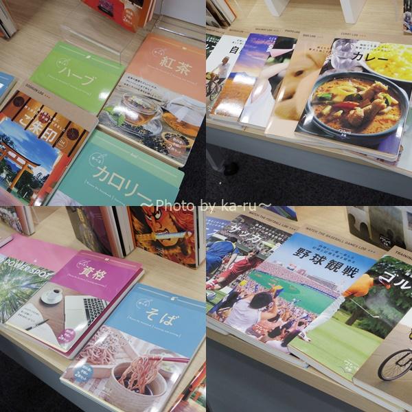 ワナドゥ手帳 種類多い