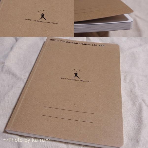 ワナドゥ手帳 厚さ
