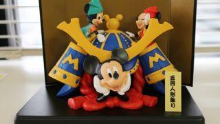 コンパクトなミッキー「五月人形」でお節句を祝おう ベルメゾンネット