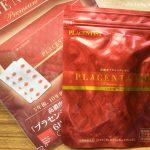 6月18日に赤い箱のプラセンタ100が「QVCジャパン」で格安販売