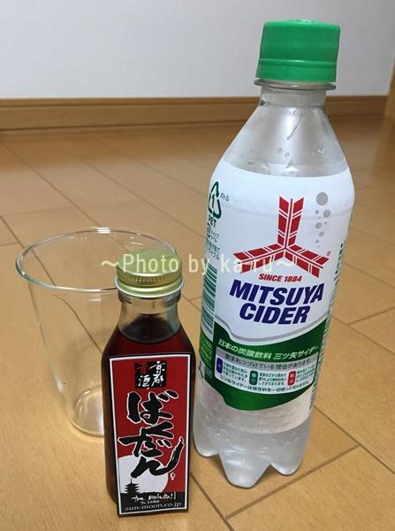 京都赤酒ばくだん 家飲みするために用意したソーダやコップ