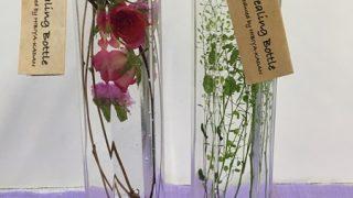 キラキラ!日比谷花壇「ヒーリングボトル」はプレゼントにおすすめ