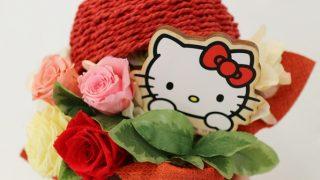 【限定】ハローキティと日比谷花壇のコラボ!りんごバスケットがかわいい