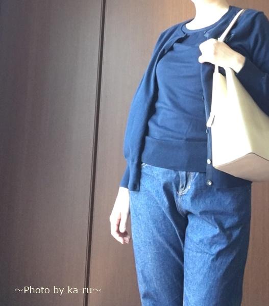 【実際に着てみました】ランズエンド「ファインゲージ・カーディガン」と「クルーネック・セーター」_04