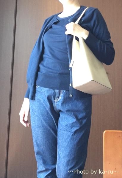 【実際に着てみました】ランズエンド「ファインゲージ・カーディガン」と「クルーネック・セーター」