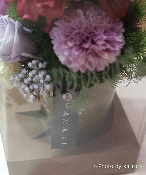 2年間飾っていたプリザーブドフラワープリザーブドフラワー「慶びの舞」_K006