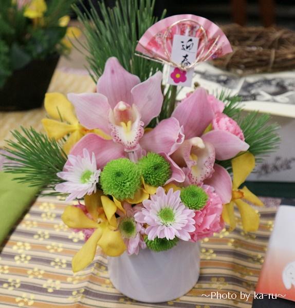 お正月 とらや「干支小形羊羹5本入」とアレンジメントのセット-日比谷花壇のアレンジメント