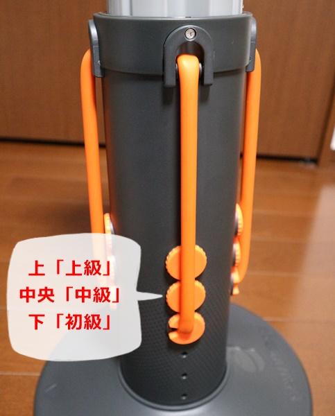 ショップジャパンのスクワットマジック_使う前の準備難易度