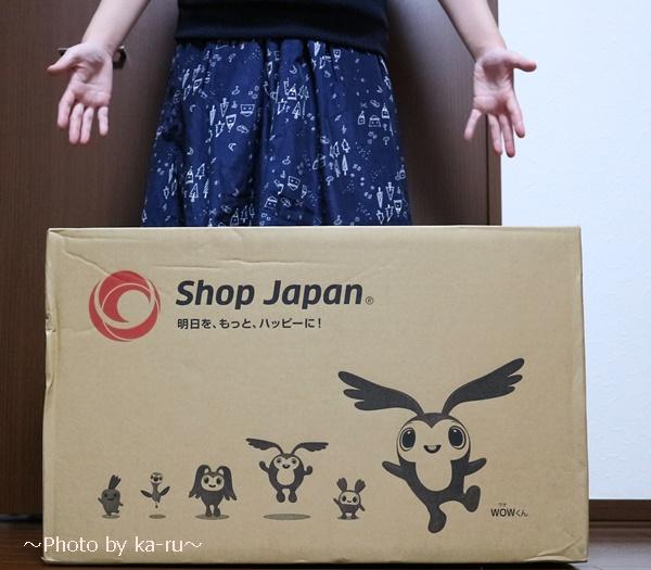 ショップジャパンのスクワットマジック_箱の大きさ