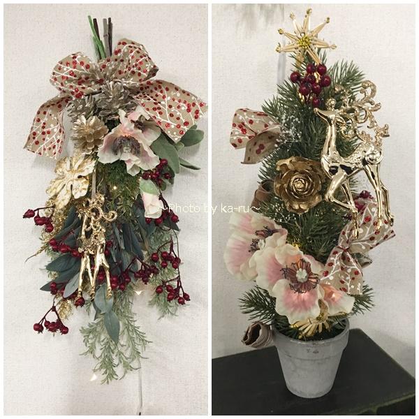 クリスマス アーティフィシャル」ツリーとスワッグ 日比谷花壇