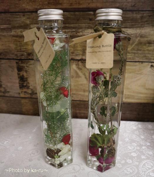日比谷花壇のヒーリングボトル「季節限定のクリスマスバーション」