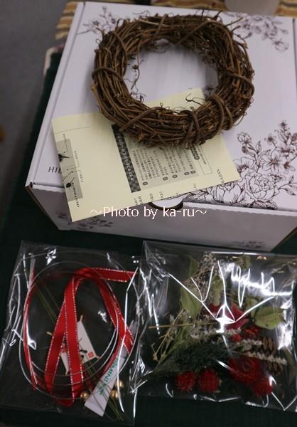 日比谷花壇のクリスマス・お正月2WAY手作りリースキット
