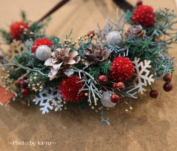 日比谷花壇クリスマスハーフリース「ハッピームーン」_木製のオーナメント