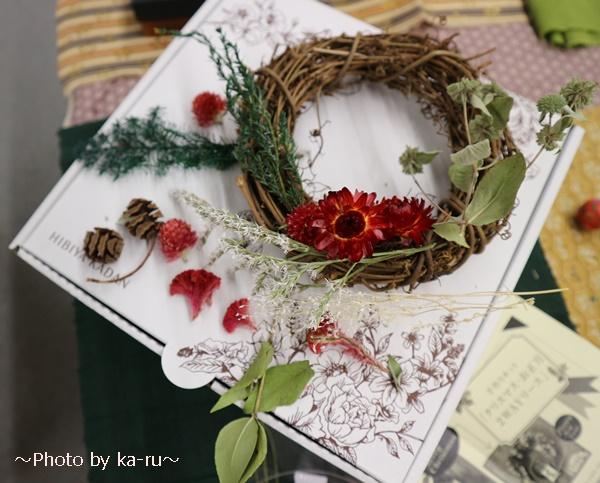 日比谷花壇のクリスマス・お正月2WAY手作りリースキット_リース