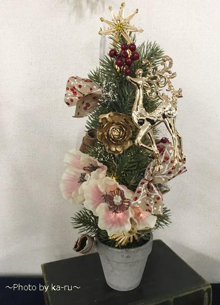 クリスマス アーティフィシャル」ツリー日比谷花壇