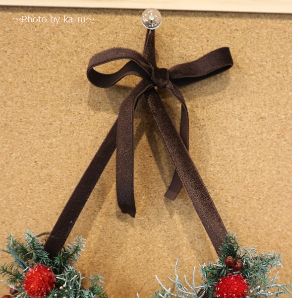 日比谷花壇クリスマスハーフリース「ハッピームーン」_リボン