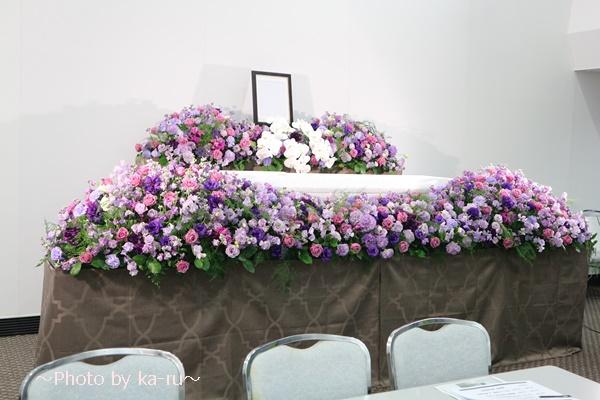 日比谷花壇のお葬式勉強会_家族葬
