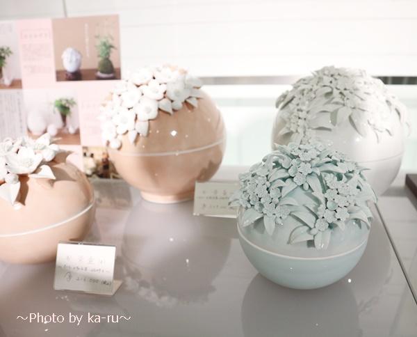 日比谷花壇のお葬式勉強会_「お骨壺」英一郎製磁