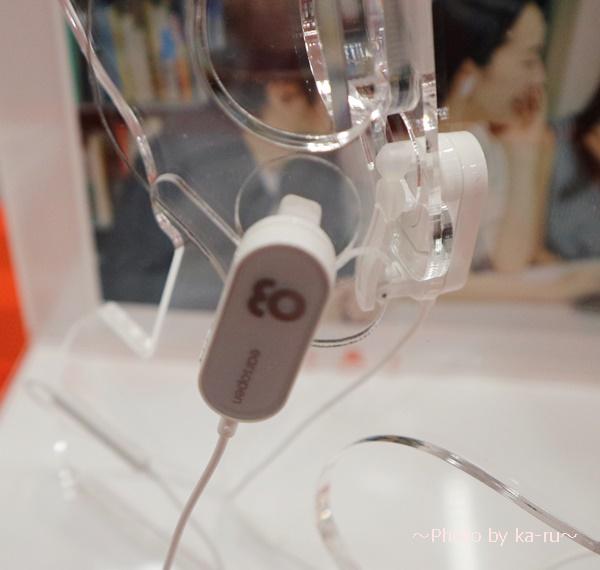 BoCo社earsopen_有線タイプ