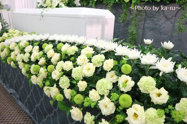 日比谷花壇のお葬式勉強会_一般葬2