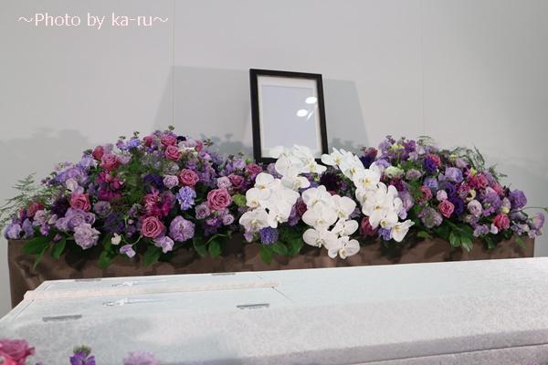 日比谷花壇のお葬式勉強会_家族葬3
