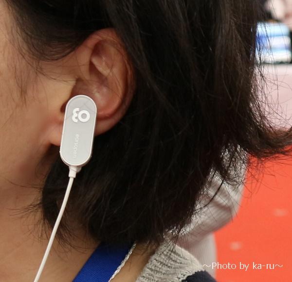 BoCo社earsopen_付け方3
