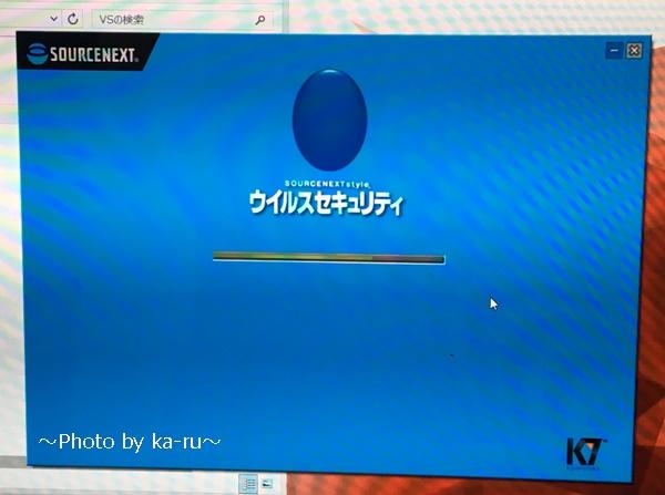 ZERO ウイルスセキュリティ-ホーム画面4