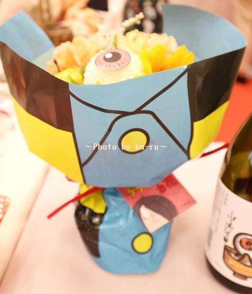 日比谷花壇父の日お酒セット_ゲゲゲのお花飾れるブーケ