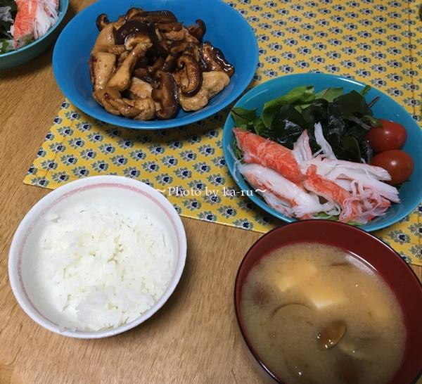 フライパンひとつで!鶏ムネ肉の照り焼き(タレ・山椒付き)_完成